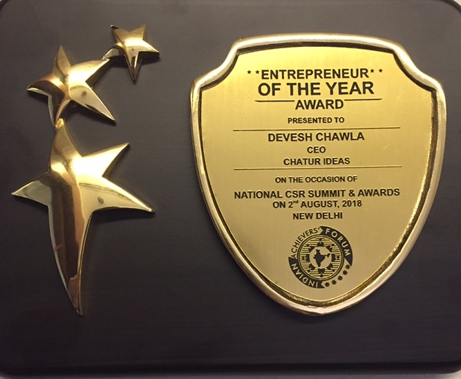 Entrepreneur of the year award 2018